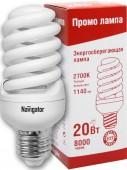 Лампа Navigator 94 418 NCLP-SH-20-827-E27
