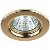 Светильник ЭРА ST1 GD штампованный MR16,12V, 50W золото