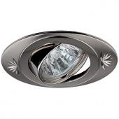 Светильник ЭРА KL4A SN/N литой овал пов с гравир MR16,12V, 50W сатин никель/никель (1/100)