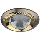 KL10 SN/G Светильник ЭРА литой «гравировка по контуру + хрусталь» MR16,12V, 50W сатин никель/золото
