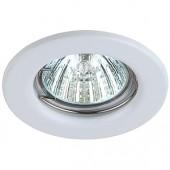 Светильник ЭРА ST1 WH штампованный MR16,12V, 50W белый