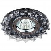 "Светильник ЭРА DK44 BK/WH/CH декор ""острые кристаллы"" MR16,12V, 50W, черный/прозрачный/хром"