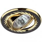 Светильник ЭРА KL6A GU/G литой пов с гравир по кругу MR16,12V, 50W черный металл/золото (1/100)