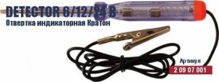 Отвертка индикаторная Кратон Detector 6/12/24 В