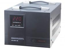 ACH-2000/1-ЭМ