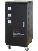 ACH-30000/3-ЭМ