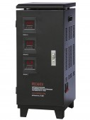 ACH-9000/3-ЭМ